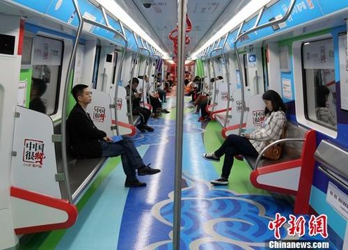 资料图:地铁。中新社记者 翟羽佳 摄