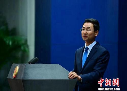 耿爽介绍中国国家主席习近平访问尼泊尔三方面主要成果