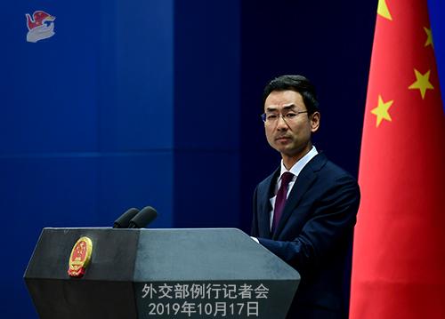 """外交部回应所谓""""中国干涉澳大利亚内政"""":自编自导的拙劣把戏"""