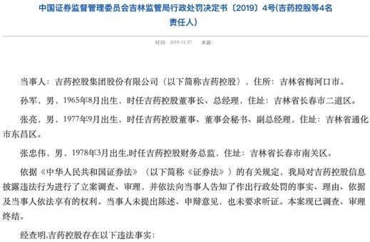 金沙公安网-销冠红盘,中冶·逸璟公馆领衔横琴置业风向标