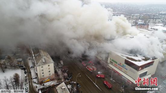 俄侦委逮捕商场火灾业主公司总经理 将提起诉讼
