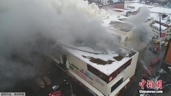 违反消防安全要求 俄商场火灾业主公司总经理被拘