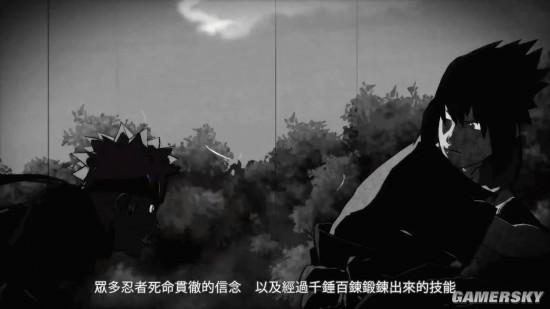 《火影忍者博人传:忍者先锋》繁中版宣传片 8月30日同步发售