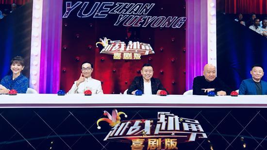 《越战越勇》主题曲MV发布 喜剧版首播受热捧