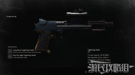 电影 生化危机 2重制版无限武器
