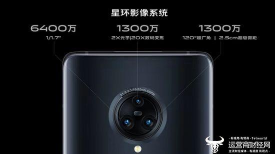 再出一款6400万像素拍照手机!vivo NEX3拍照实力不容小觑