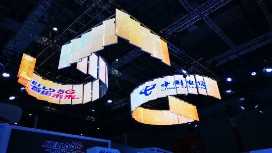 Hello 5G!中国电信在工博会演绎5G全新智慧应用生活场景
