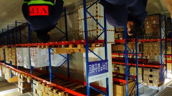 首批3.5吨汉中特色农产品进入上海市场