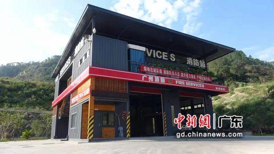 广州增城区投入2800万元再建4个模块化消防站