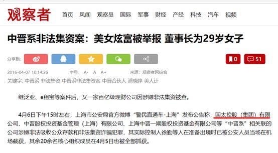 「澳门博彩哪家正规」中国现金贷逃离越南