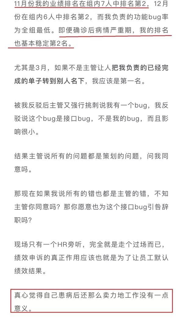 「ag环亚旗舰厅手机客户端下载」长亭科技被阿里云全资收购