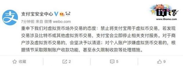http://www.xqweigou.com/dianshanglingshou/67101.html