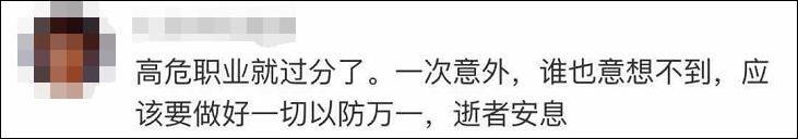 亚洲国际赌城|如来送给唐僧一件锦澜袈裟,西行路上,为何唐僧却极少穿?