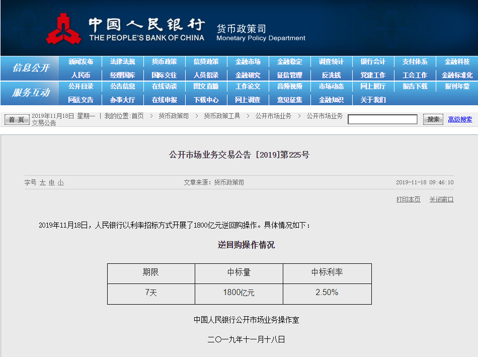 """一号站注册哪里可靠·""""头雾""""昨日来袭淄博"""