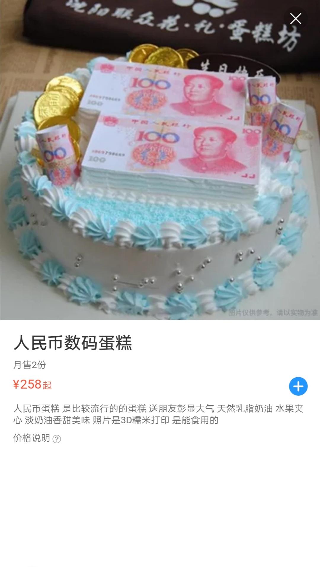 葡京小站是什么,深圳多家银行下调首套利率 单日带看量涨至上万次