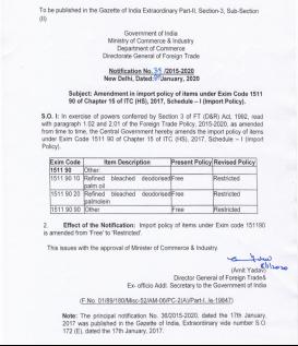 △印度商务和工业部发布的棕榈油限制令 图片来源:印度对外贸易总局(Directorate General of Foreign Trade)
