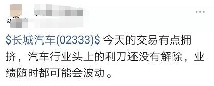 「澳门博彩评级网排名」李菁 那威 何云伟 笑匠相逢炸了锅!