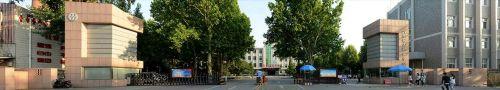 """山东轻工职业学院""""淄博市生物基纺织新材料重点实验室""""获批立项"""