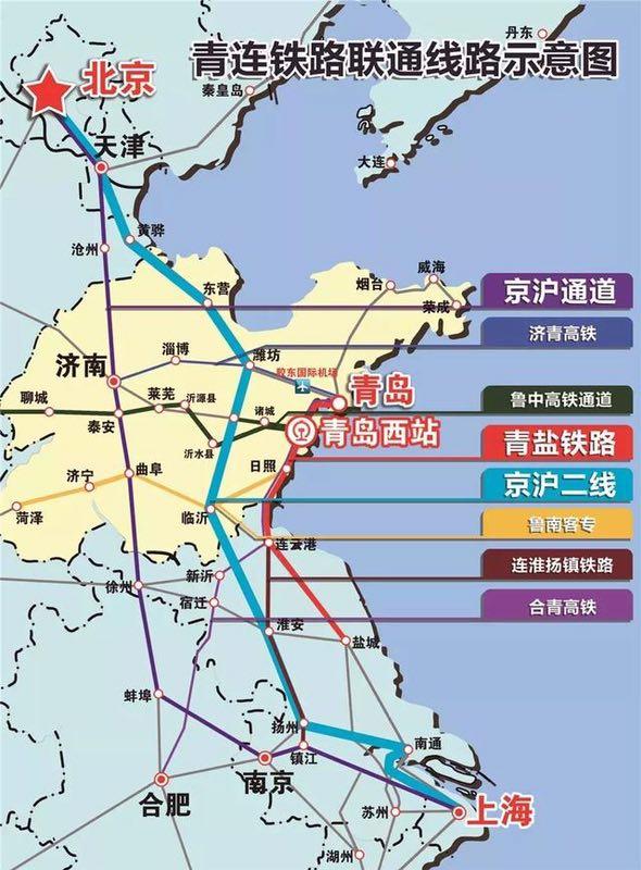 铁路4月10日调图北京至青岛3小时