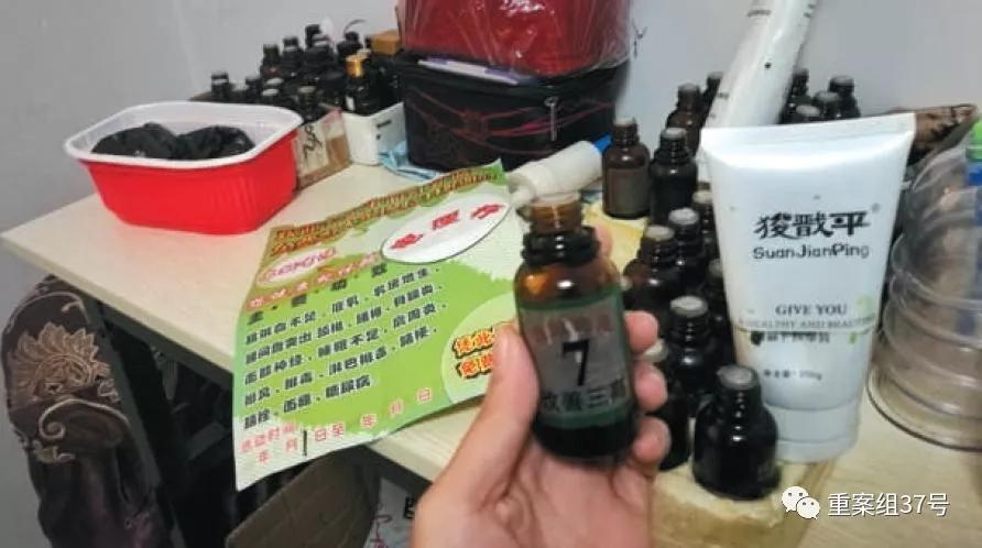 ▲1 月17 日,北京大兴一家理疗店内的华林酸碱平DDS 精油。 实习生 陈婉婷 摄
