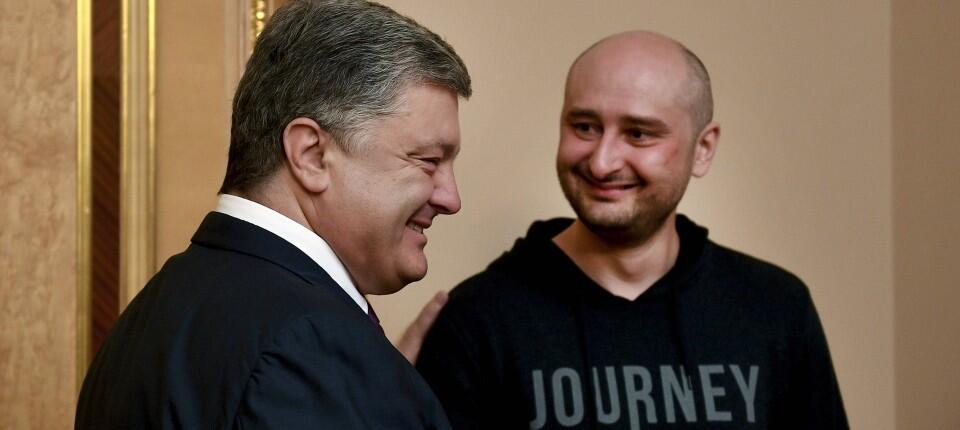 """乌克兰总统接见""""被暗杀""""俄记者 还对他表示感谢"""
