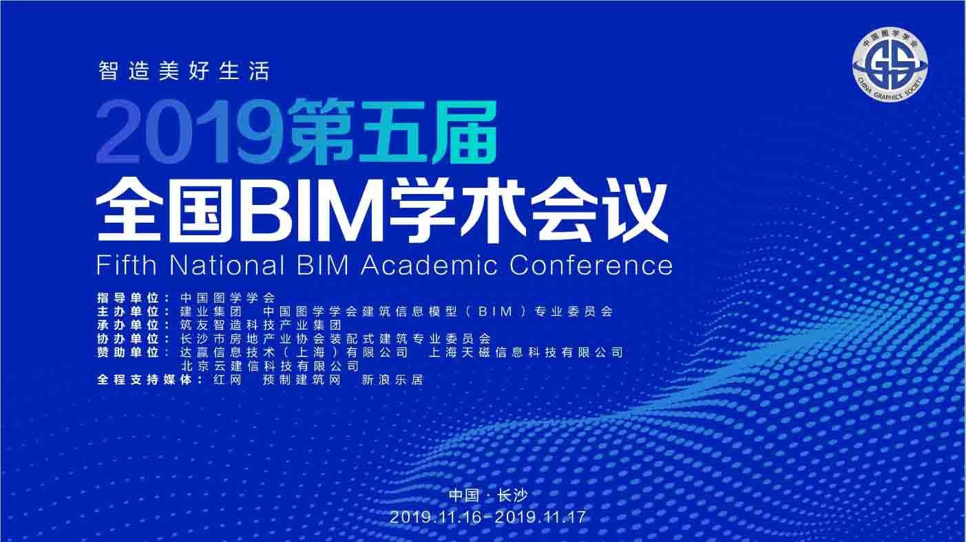 http://www.reviewcode.cn/bianchengyuyan/94015.html