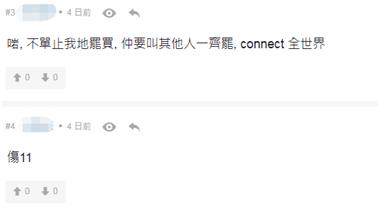 凯旋娱乐场在线开户 思想者|李洪峰:这项伟大工程告诉你,中国共产党为什么能