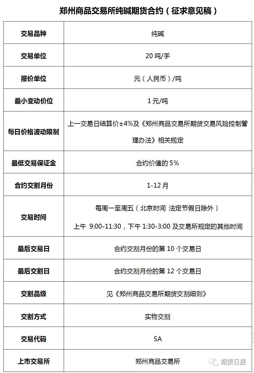 「99彩票平台黑钱」雅虎联合创始人杨致远:遇见马云 我很幸运
