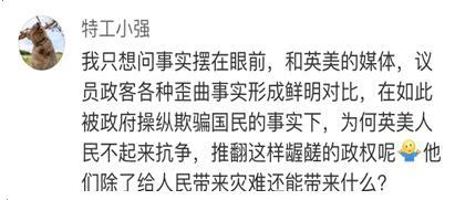 """watchx官网,林佳桦:""""台二代""""的津沽情缘"""