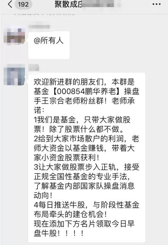 「万濠会澳门」曹勇军:语文老师如何进行专业阅读