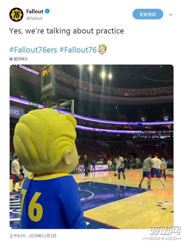 《辐射76》联动NBA费城76人队 避难所小子爆笑投篮