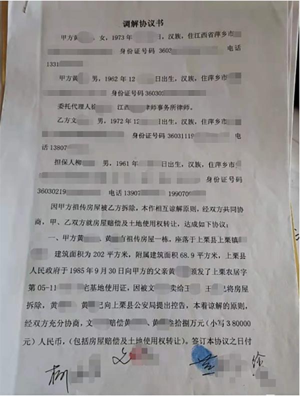 """电子竞技相关政策 - 中国""""智慧工厂""""现状解读"""