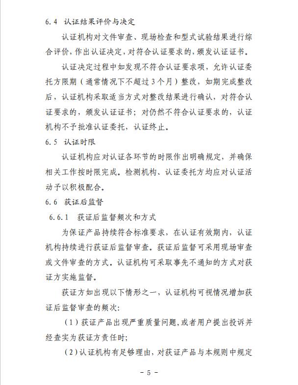 """龙8国际娱乐老虎机客户端下载 - """"从未被赏识,一直在努力"""",妈妈,求关注,求表扬(下)"""