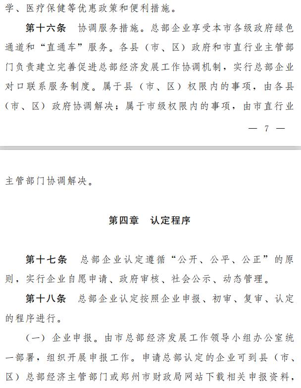 x7手机版,美国认为中国航母是纸老虎,但有一样技术可以把它变成真老虎