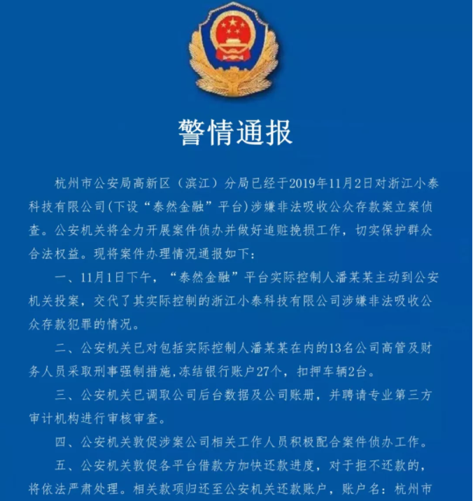 「优德w88信誉」加州大学张康教授:十年后,要让中国的肿瘤死亡率降到现在的一半