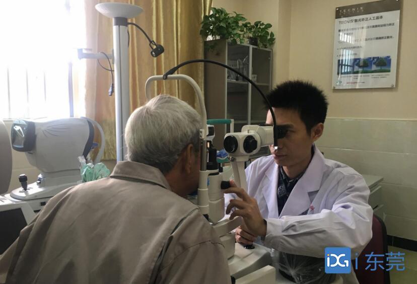国际盲人节   高度近视致盲率上升,这些用眼坏习惯你有吗?