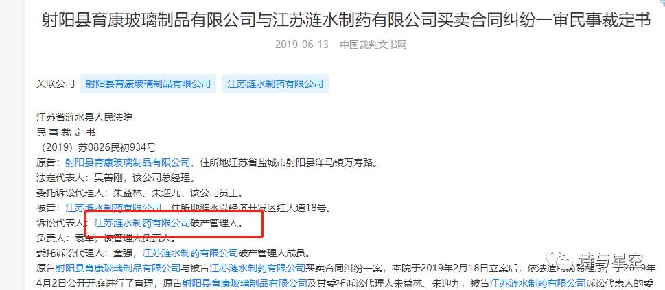 「澳门金沙囯际赌场」男子酒后泄愤砸车 因寻衅滋事被北京朝阳警方刑拘