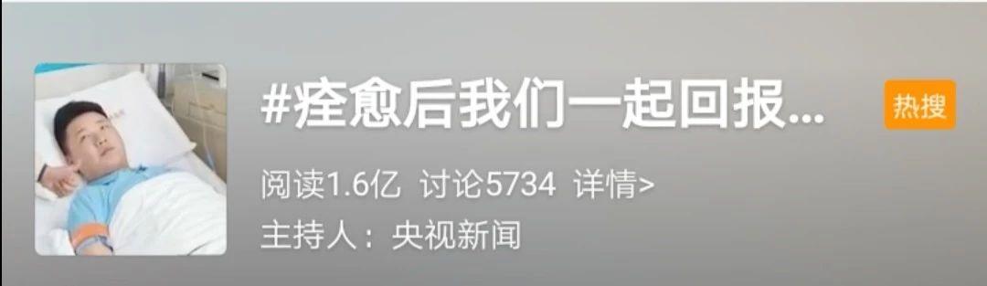 新浪爱彩app - 多特官方:罗伊斯、帕科、施梅尔策因伤无缘对阵国米