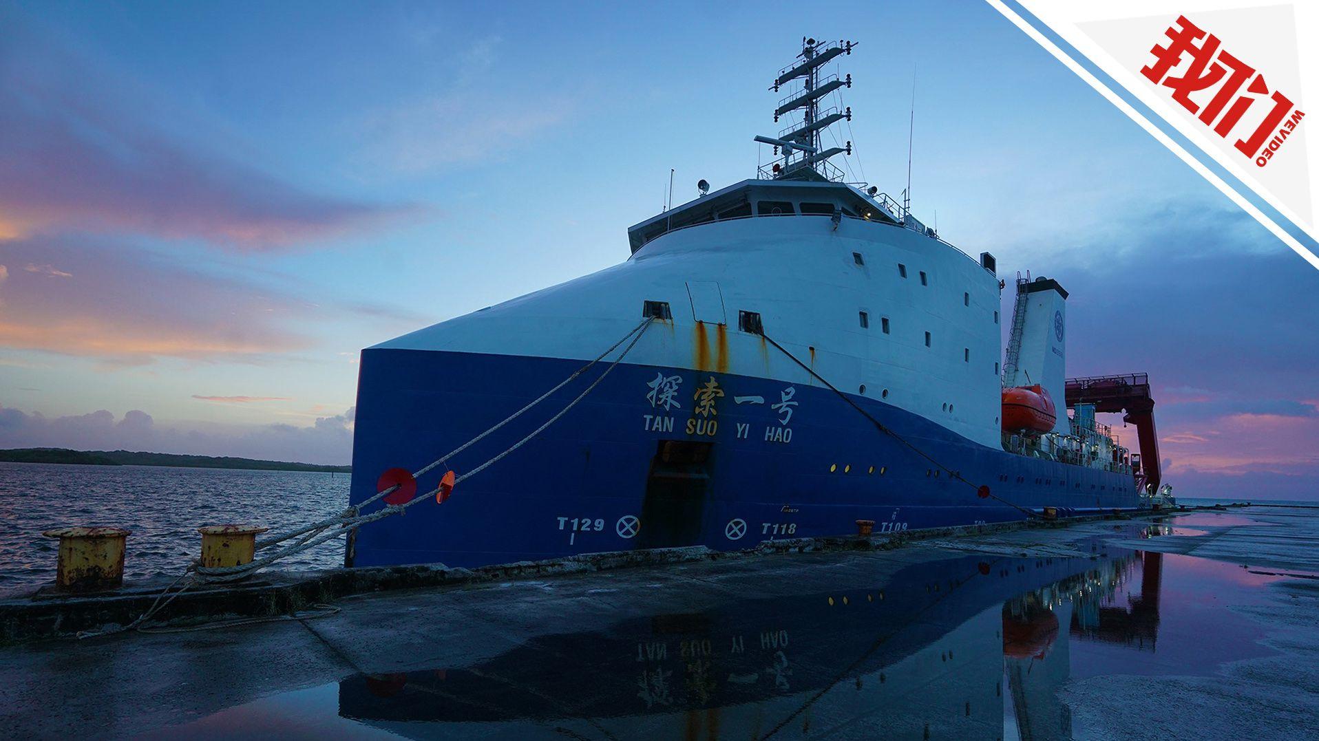 """""""天涯号""""深渊着陆器在海沟7000米以下捕捉到狮子鱼"""