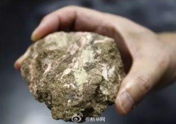 稀土矿(图片来源:新华网)