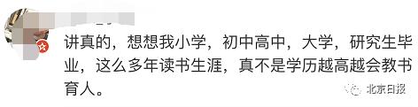 「奇博国际娱乐下载」收评:沪股通净流入2.95亿 深股通净流出5.34亿