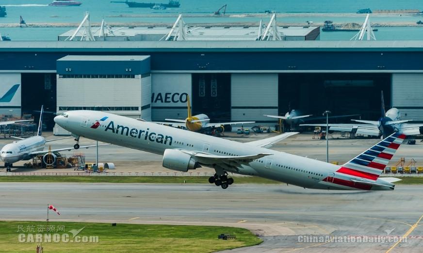美国航空:香港航班需求降幅小于预期