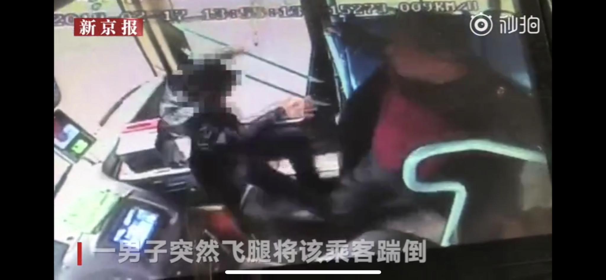 男子与公交车司机起争执被他人踹倒 警方寻找当事人