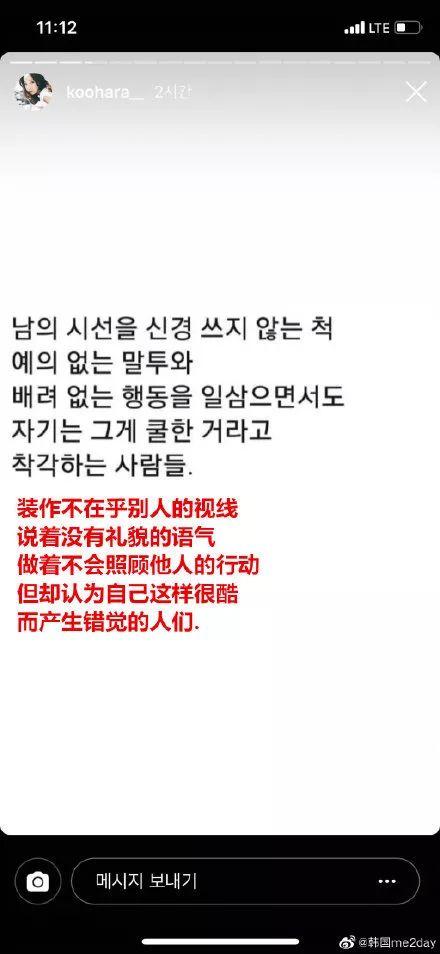 新开娱乐场下载,叶嘉莹:王国维的悲观人生