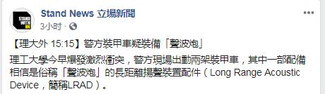 新沙龙娱乐官网|李小璐母女下地干农活,6岁甜馨土墙边拔萝卜和农村娃没两样