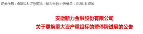 """「54大赢家」""""城就""""文旅百强项目评选启动 绿城·桃源小镇入围"""