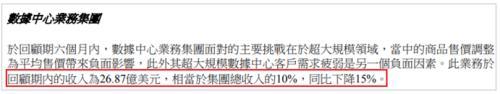 bbin注册赌博 世界男女平等度排行榜 发达国家中日本垫底