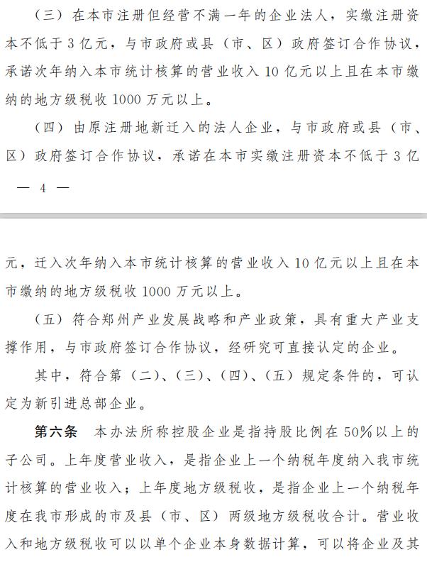 黑彩平台登陆_周鸿祎在政协记者会上总结了一首字母歌?