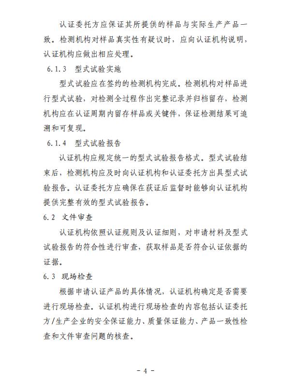"""时代娱乐场老虎机 - 解放军如何在无人机领域永葆""""领先""""?或可利用民间创造力"""