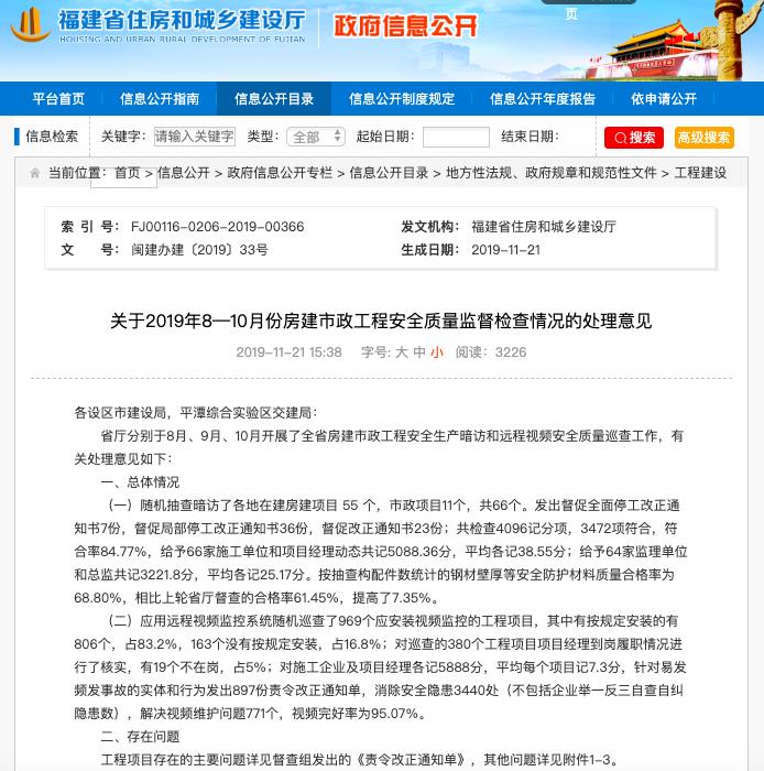 http://www.house31.com/tudiguanzhu/64612.html
